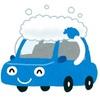 愛車を洗車 仕上げはWAKO'S ワコーズ VAC バリアスコートでピッカピカ