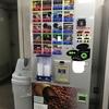 【実験】カップ式自販機の味調節ボタン、全部押したらどんな味になるのか?