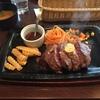 下町の洋食屋さん「レストランカタヤマ」で名物ステーキを食す