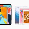 Apple、7.9インチの「iPad mini」と10.5インチの「iPad Air」を正式発表。A12 Bionicチップを搭載し、Apple Pencil(第1世代)に対応。