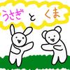 ゆる〜いアニメ作ったから見て欲しいよぉおおおおお!!