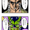 【育児漫画】◯◯◯100 % & 薬