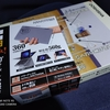 ドン・キホーテの新作UMPC NANOTE P8は楽しくて実用的(CPU高速化、M.2実装も)