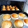 手作りパン(サンド用)