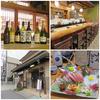 【オススメ5店】青梅・昭島・小作・青梅線沿線(東京)にある魚料理が人気のお店