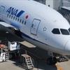 FSCの強みを失ったフライト  ANA 伊丹-羽田 NH24 普通席 搭乗記