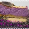 混ぜて焼くだけ! 〜紫芋のチーズケーキ〜
