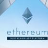 イーサリアム(Ethereum)が高値更新間近!?発行量の制限で