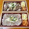 【八幡山】すこし贅沢な旨い焼肉 ゆうすい ~デリバリーの焼き肉弁当~