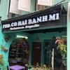 ベトナム料理を食べてからムスタファ で買い物