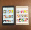 Fire HD 8 から ipad mini 5 に乗り換えて年間38.5時間の節約!金で時間を買う意味で iPad mini がおススメ!