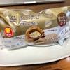 【ファミマ】モンブランのようなクリームがめちゃうま!冷やして食べるパイコロネ(マロンクリーム)を実食&レビュー!