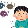 ウイルス?細菌?