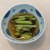 チンゲンサイの茎料理その3 おいしい浅漬け