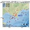 2016年10月12日 04時02分 日高地方東部でM5.3の地震