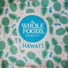 今回のハワイに恋して2・・テーマはエコ!?