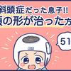 【おしらせ】Genki Mamaさん第56弾掲載中!