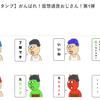 憂鬱な月曜日にお勧め仮想通貨役に立たないネタブログ!厳選2選!
