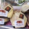 オウレンセでセア村のパン(パン・デ・セア)を購入