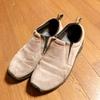 「DANNER」の靴で形から入る