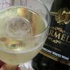 【安くて美味しいワイン研究】カルメーラ・ブリュット~スーパーで500円台で買えた辛口泡