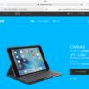 【ライフスタイル】 iPad mini 4専用 キーボード買った