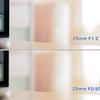 オリンパス25mm F1.2 PROはノクトン25mmF0.95以上のボケ味