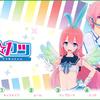 本日のおすすめアプリ(Vカツ)
