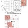 087 平城宮東院の巨大井戸
