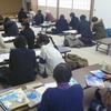1/26の授業報告
