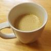 6/21追記【完全無欠コーヒー】iHerbなら格安でMCTオイル&グラスフェッドバターが買えるよ!アイスコーヒーもOK!!