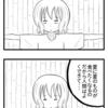 【4コマ】今ぐらいの暑さでの昼寝が至福