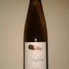 今日のワインはフランスの「シファーコフ」1000円~2000円で愉しむワイン選び(№110)