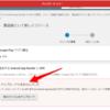 【GooglePlay】APKがアップロード出来ない時の対処法1【Unity】