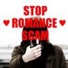 【国際ロマンス詐欺あるある】被害にあいかけて身に着いた詐欺の見分け方