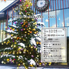 KMCクリスマスライブ - KMCライブ Vol.14 - 開催します♪
