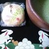 宮城県アンテナショップ 全国かわいい和菓子巡り 東京池袋