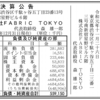 株式会社FABRIC TOKYO 第7期決算公告