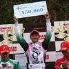 NOROSHI KART RACE