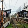 北野線: 常盤駅