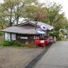 4/23 いざ吉野山へ 上千本