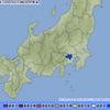 速報 地震速報 情報 震度3 神奈川 千葉 東京都多摩東部 気象庁発表