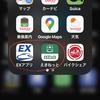 Apple WatchのSuicaのみで、東海道新幹線・東北新幹線に乗車してみた!