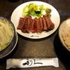 【仙台】仙台の有名店「利久」で本場の厚切り牛タンを堪能