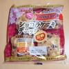 【ヤマザキ】ショコラケーキデニッシュ【1個あたり185kcal】