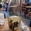 これから必ず伸びる日本酒(というか既に割と伸びてる)光栄菊の紹介