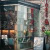 雨のAwosome Store & Cafe