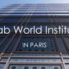 カメラのレンズの絞り建築!? ジャン・ヌーベル氏作 アラブ世界研究所 ふらっとパリ建築Part3