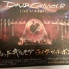 #Pink Floid #David Gilmour at Pompei 買いだぜ~!!!!