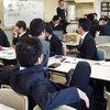 就活生を元気にする就活イベント「ITゼミ」12/10船橋・1/28稲毛で開催